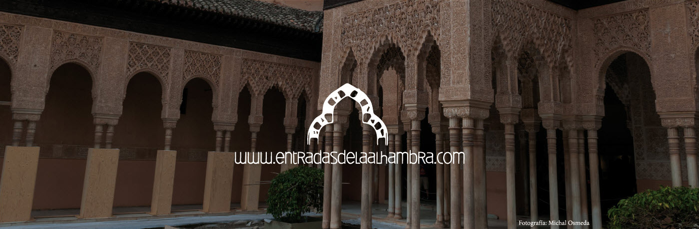banner_entradas_alhambra